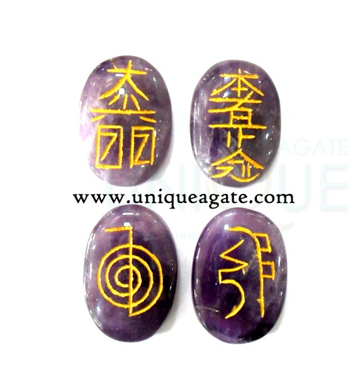amethyst-oval-engraved-usui